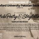 urdu poetry event 24nov