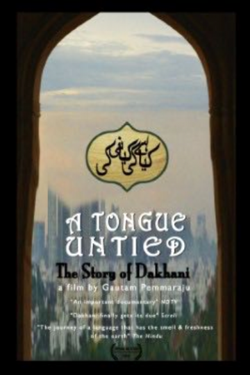 a tongue untied