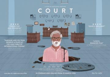 court poster quad web