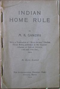gandhi home rule first edition 1909